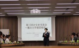 平成31年4月18日 第16回かなめ交流会を開催しました。