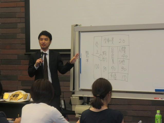 平成29年8月24日 第8回 かなめ交流会を開催致しました。