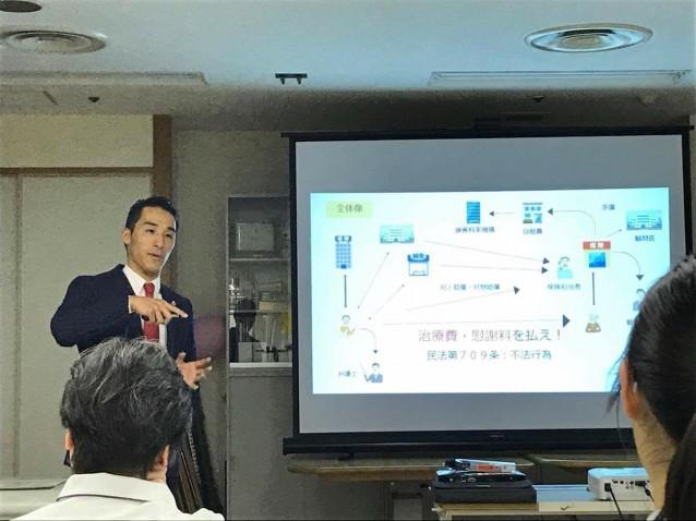 2月21日、交通事故セミナーを開催しました