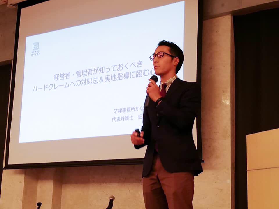 沖縄開催!カイポケフェスタの講師として登壇しました。