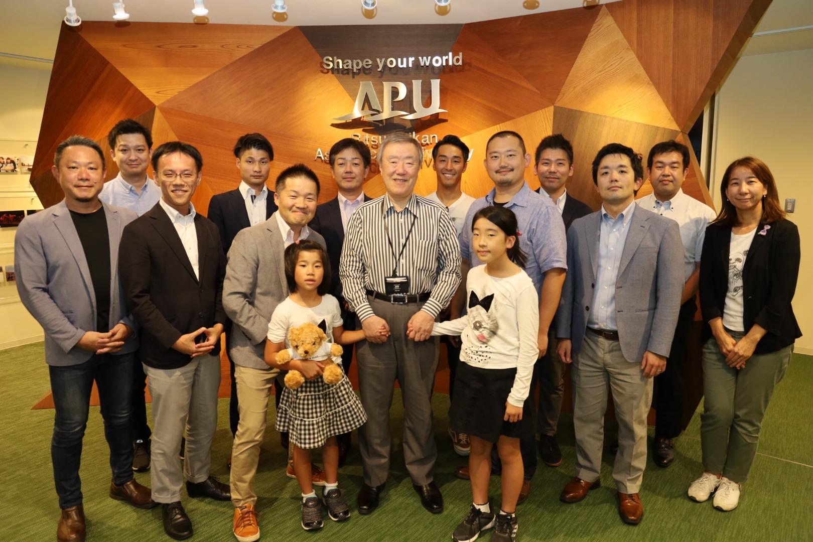 立命館アジア太平洋大学の出口治明学長の講義を受けてきました。
