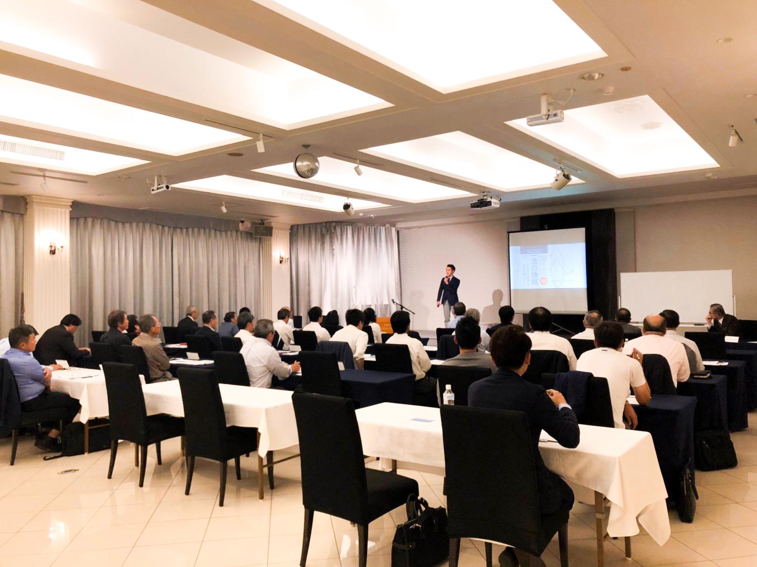 令和元年度第3回特養県北ブロック施設長研修会の講師を担当させていただきました。