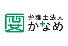 東京事務所の開所のお知らせ